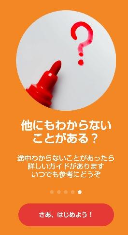 f:id:fuku39:20171020214756j:plain