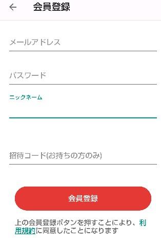 f:id:fuku39:20171020215253j:plain