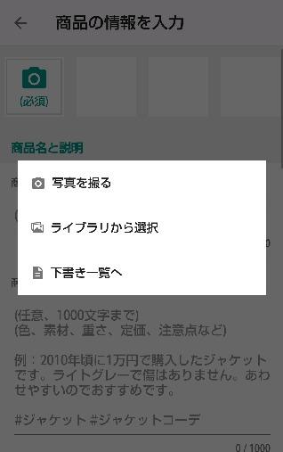 f:id:fuku39:20171020220817j:plain