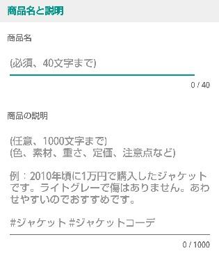 f:id:fuku39:20171020230256j:plain