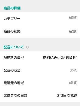 f:id:fuku39:20171020230322j:plain