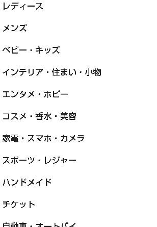 f:id:fuku39:20171020230337j:plain