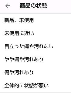 f:id:fuku39:20171020230405j:plain