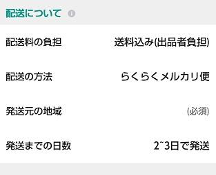 f:id:fuku39:20171020230424j:plain