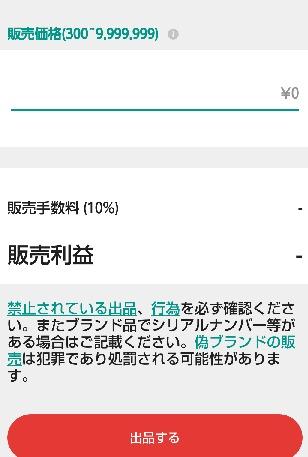 f:id:fuku39:20171020230449j:plain