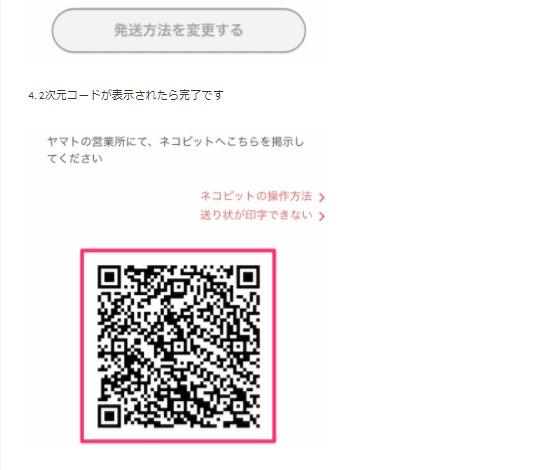 f:id:fuku39:20171021222811j:plain