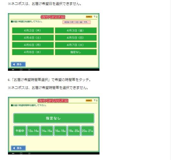 f:id:fuku39:20171021223551j:plain