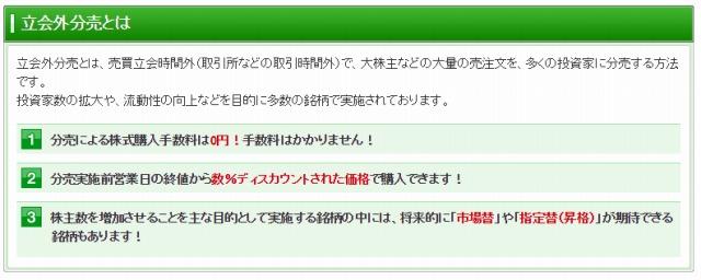 f:id:fuku39:20171024202312j:plain