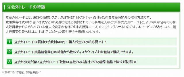 f:id:fuku39:20171024202739j:plain