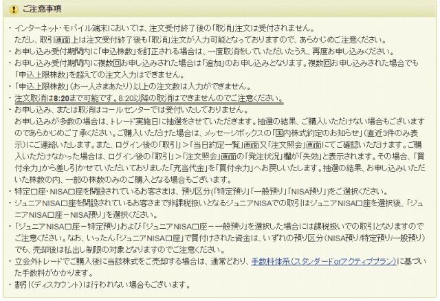 f:id:fuku39:20171024203326j:plain