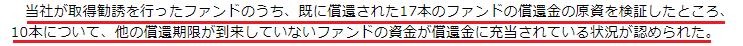 f:id:fuku39:20171107203327p:plain