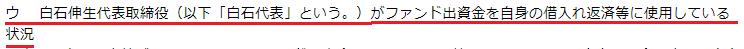 f:id:fuku39:20171107203445p:plain