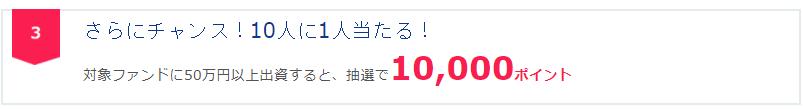 f:id:fuku39:20171109205400p:plain