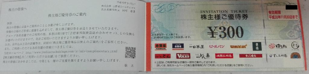 f:id:fuku39:20171111214050p:plain