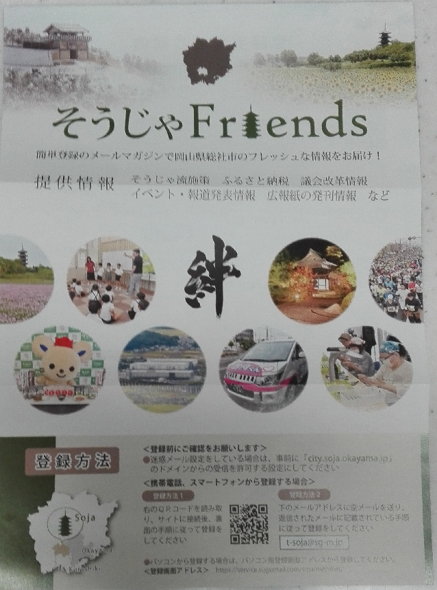 f:id:fuku39:20171117203533p:plain