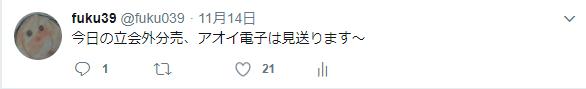 f:id:fuku39:20171121214251p:plain