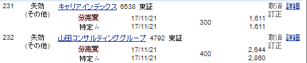 f:id:fuku39:20171121220729p:plain
