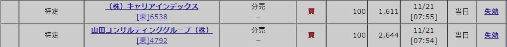 f:id:fuku39:20171121220739p:plain