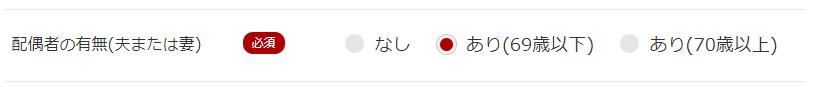 f:id:fuku39:20171124233622p:plain