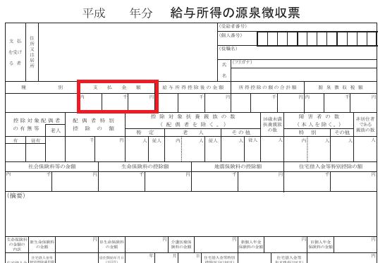 f:id:fuku39:20171125001144p:plain