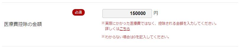f:id:fuku39:20171125005118p:plain