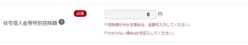 f:id:fuku39:20171125013143p:plain