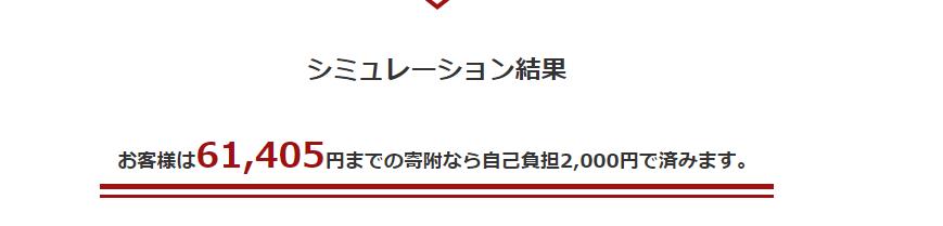 f:id:fuku39:20171125013653p:plain