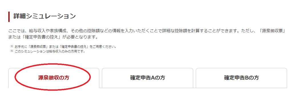 f:id:fuku39:20171125213911p:plain