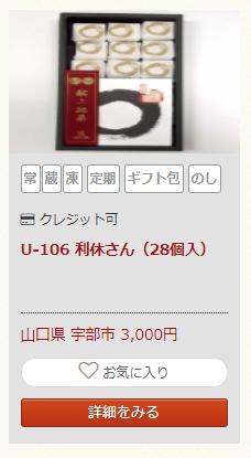 f:id:fuku39:20171125224851p:plain