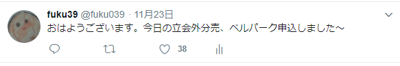 f:id:fuku39:20171206233512p:plain