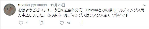 f:id:fuku39:20171206233550p:plain
