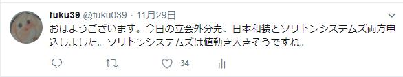 f:id:fuku39:20171206233601p:plain