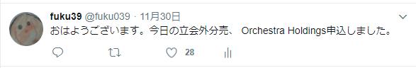 f:id:fuku39:20171206233611p:plain