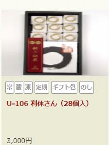 f:id:fuku39:20171215214558p:plain