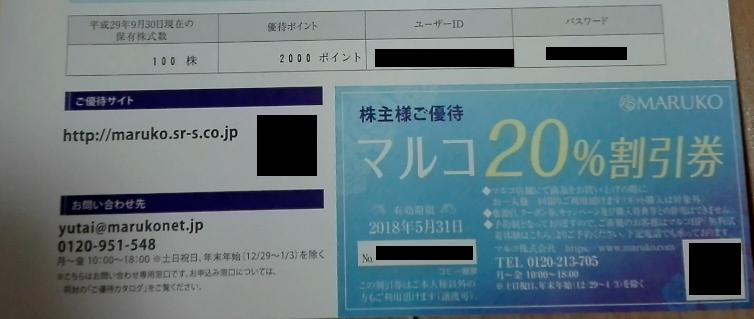 f:id:fuku39:20171219213041p:plain