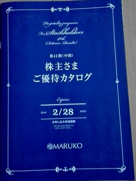 f:id:fuku39:20171219213100p:plain
