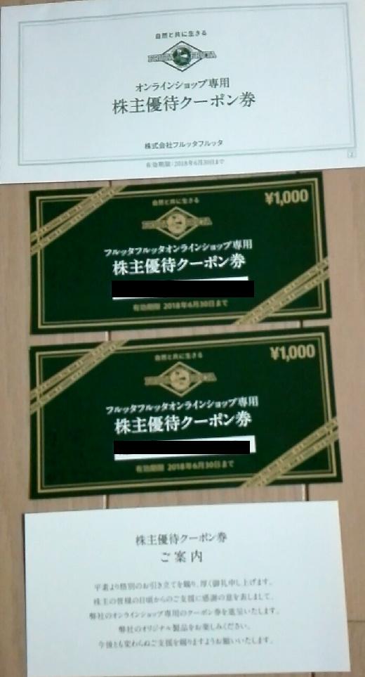 f:id:fuku39:20180108213839p:plain