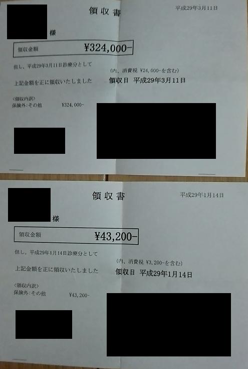 f:id:fuku39:20180126234043p:plain