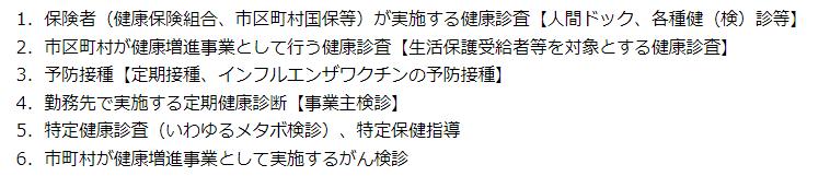 f:id:fuku39:20180205210128p:plain