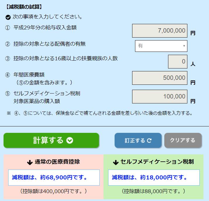 f:id:fuku39:20180205211751p:plain