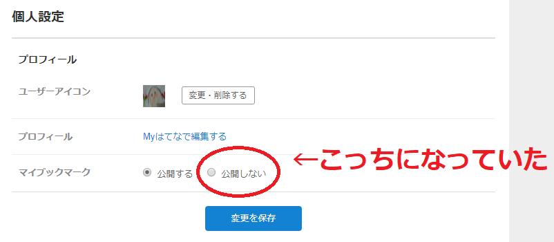 f:id:fuku39:20180214221810p:plain