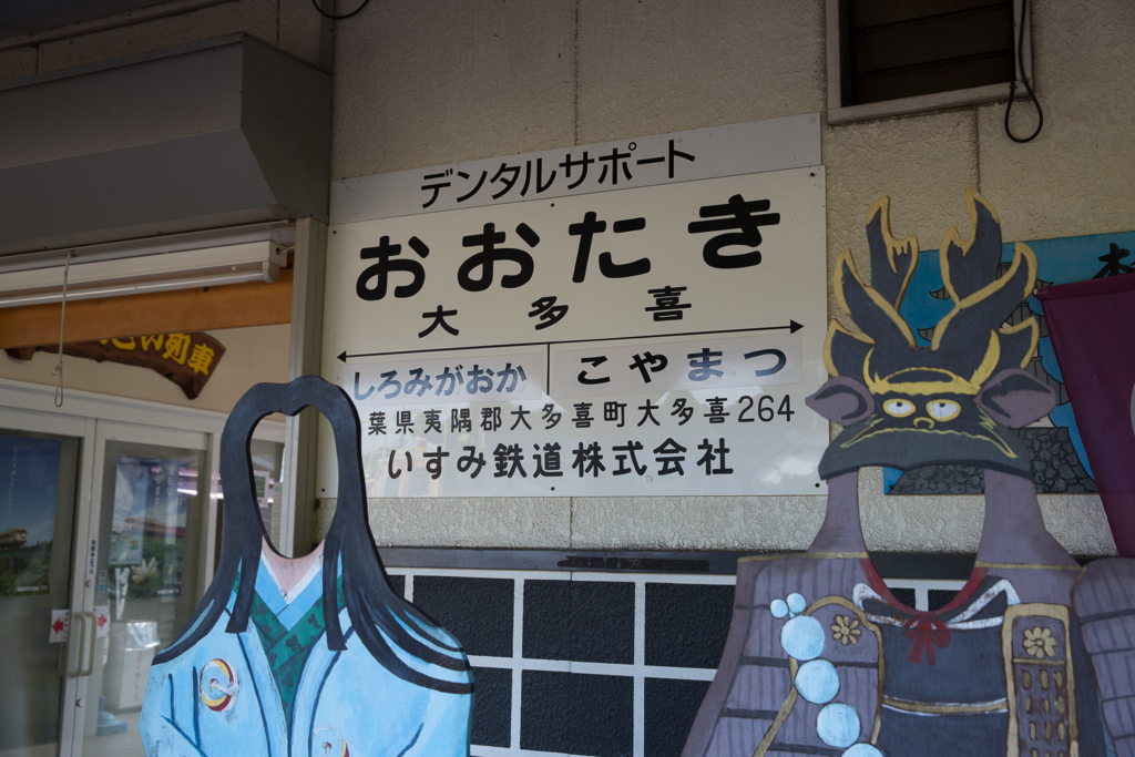 f:id:fuku5151z:20170807220205j:plain