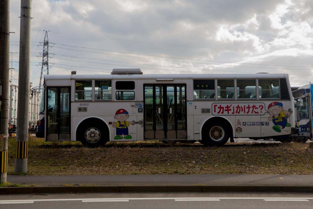 f:id:fuku5151z:20180103172401j:plain