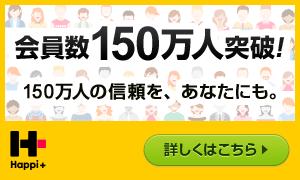 f:id:fuku6325:20170124175052p:plain