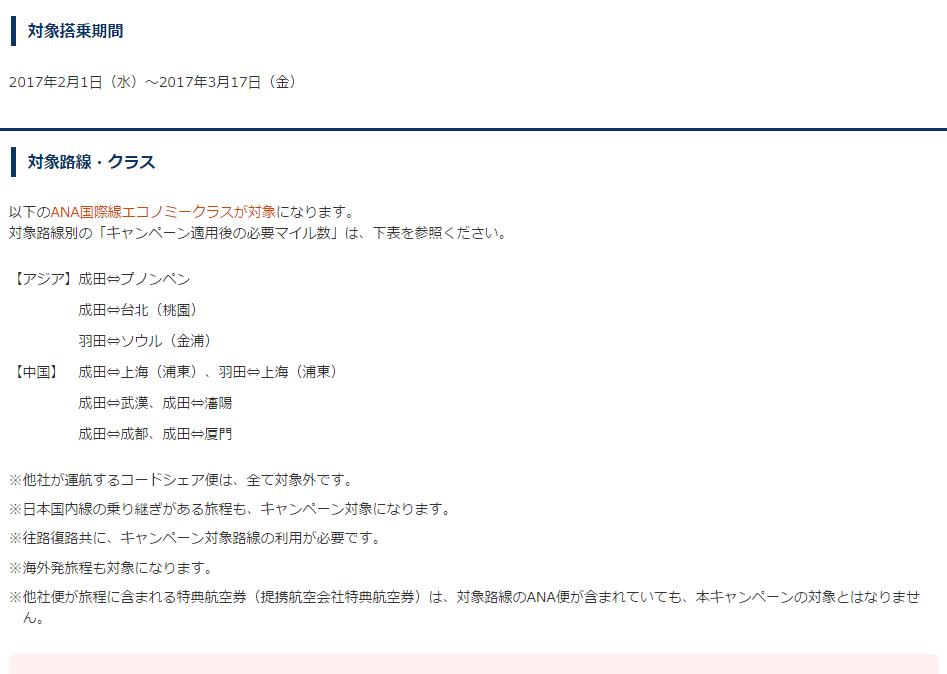 f:id:fuku6325:20170207172623p:plain