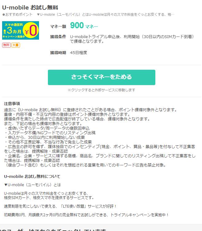 f:id:fuku6325:20170207230707p:plain