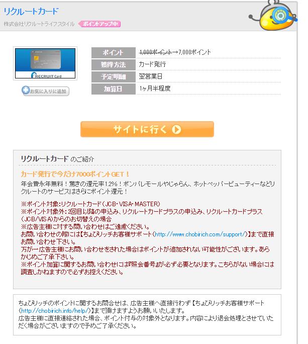 f:id:fuku6325:20170214210824p:plain