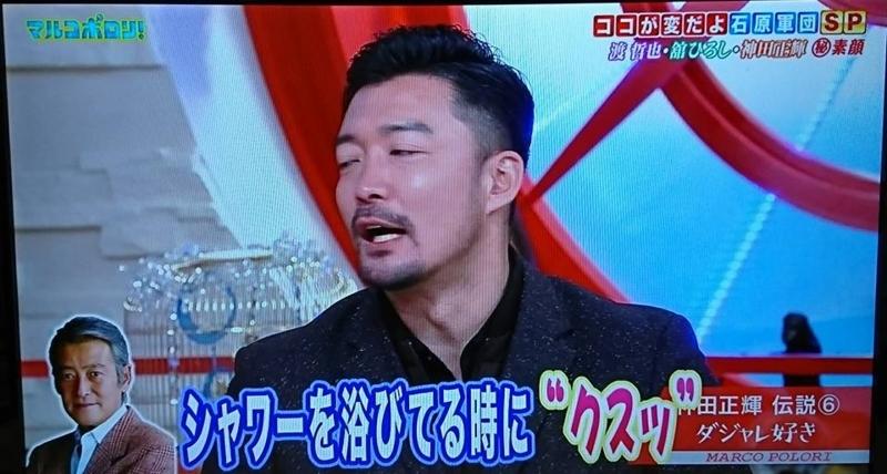 f:id:fuku8229:20180108132336j:plain