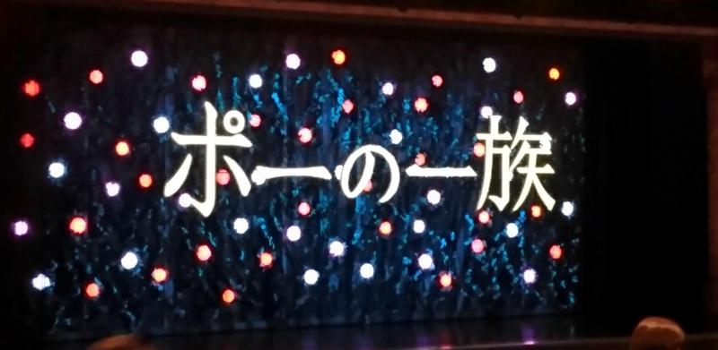 f:id:fuku8229:20180123231820j:plain