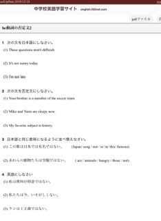 f:id:fuku87ca-hana:20210223110935j:plain